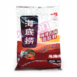 HDL Hotpot Condiment Spicy 220g