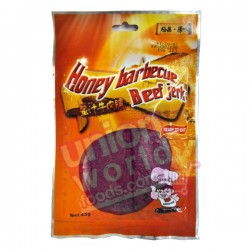 Advanced Honey Barbecue Cooked Pork 45g