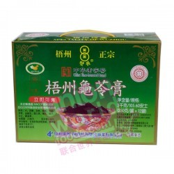 Guiling Grass Jelly 12x250g