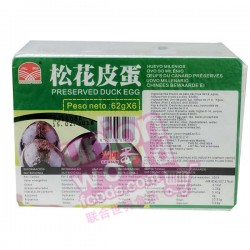 GY Preserved Duck Egg 6x62g
