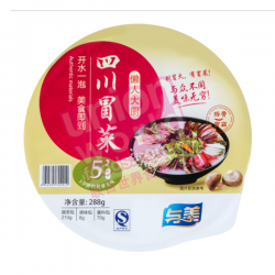 YM Prepared Vegetable Clear Soup 288g