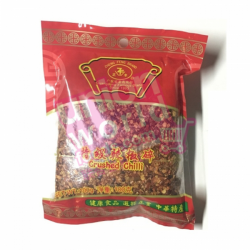 ZF Crushed Chilli 100g