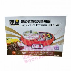 HS Electric Hot Pot With BBQ Grill