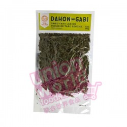 KA MARIO Dried Taro Leaves - Vacuum Pack 100g