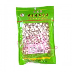East Asia Dried Foxnut 250g